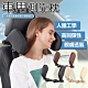 【VENCEDOR】車用側靠枕-睡覺神器 product thumbnail 1