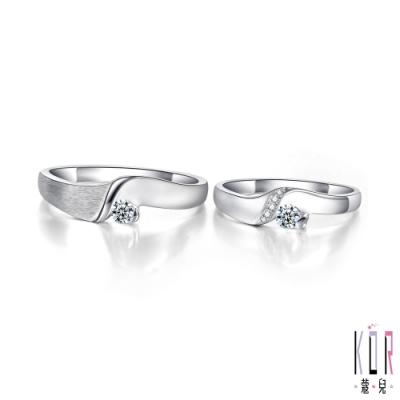K'OR蔻兒 捧住幸福鑽石/白鋼成對戒指