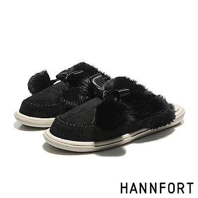 HANNFORT COZY可愛毛球蝴蝶結拖鞋-女-奢華黑
