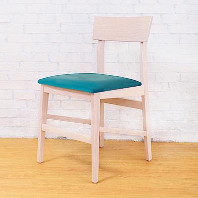 Bernice-歐克實木餐椅/單椅(四入組合)-43x46x79cm