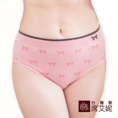 席艾妮SHIANEY 台灣製造(5件組)超彈力中腰內褲 馬卡龍色系款