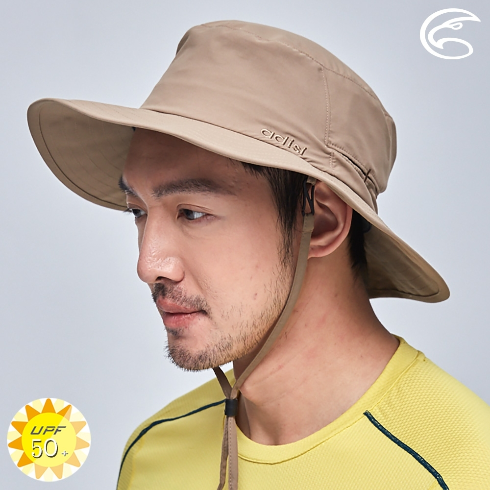 【ADISI】抗UV透氣快乾撥水大盤帽 AH21003 (M-L) / 深卡其