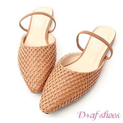 D+AF 清新美感.尖頭編織平底穆勒鞋*棕