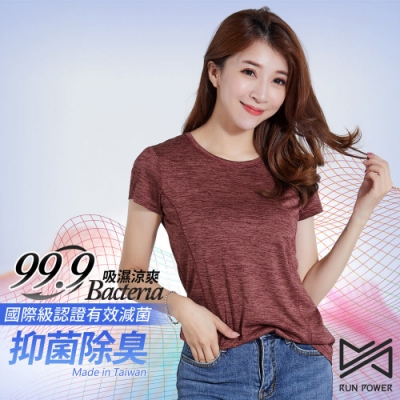 Run Power MIT99.9%女款抑菌涼爽吸排上衣(暗紅色)