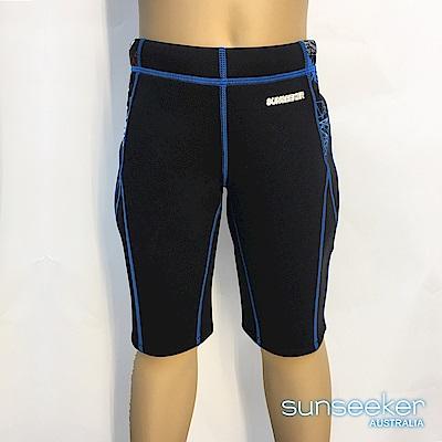 澳洲Sunseeker泳裝男童專業衝浪潛水防寒衣-及膝短褲