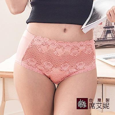 席艾妮SHIANEY 台灣製造(5件組)TACTEL纖維 高腰內褲 3D立體蕾絲提花設計
