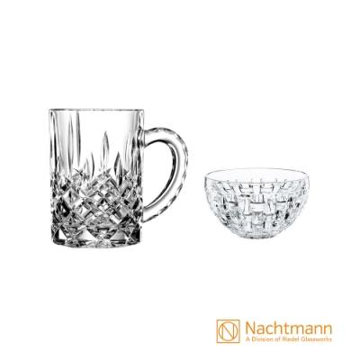 [買就送點心缽]【Nachtmann】貴族啤酒杯1入組贈點心缽