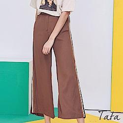 側拼接條素色寬褲 TATA