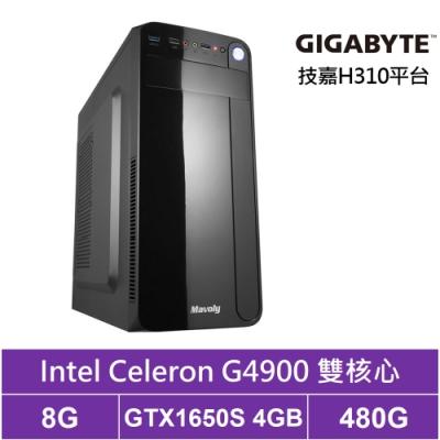 技嘉H310平台[止戰教士]雙核GTX1650S獨顯電玩機