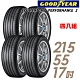 【GOODYEAR 固特異】EFFICIENTGRIP PERFORMANCE 2 EGP2 濕地操控輪胎_四入組_215/55/17 product thumbnail 1