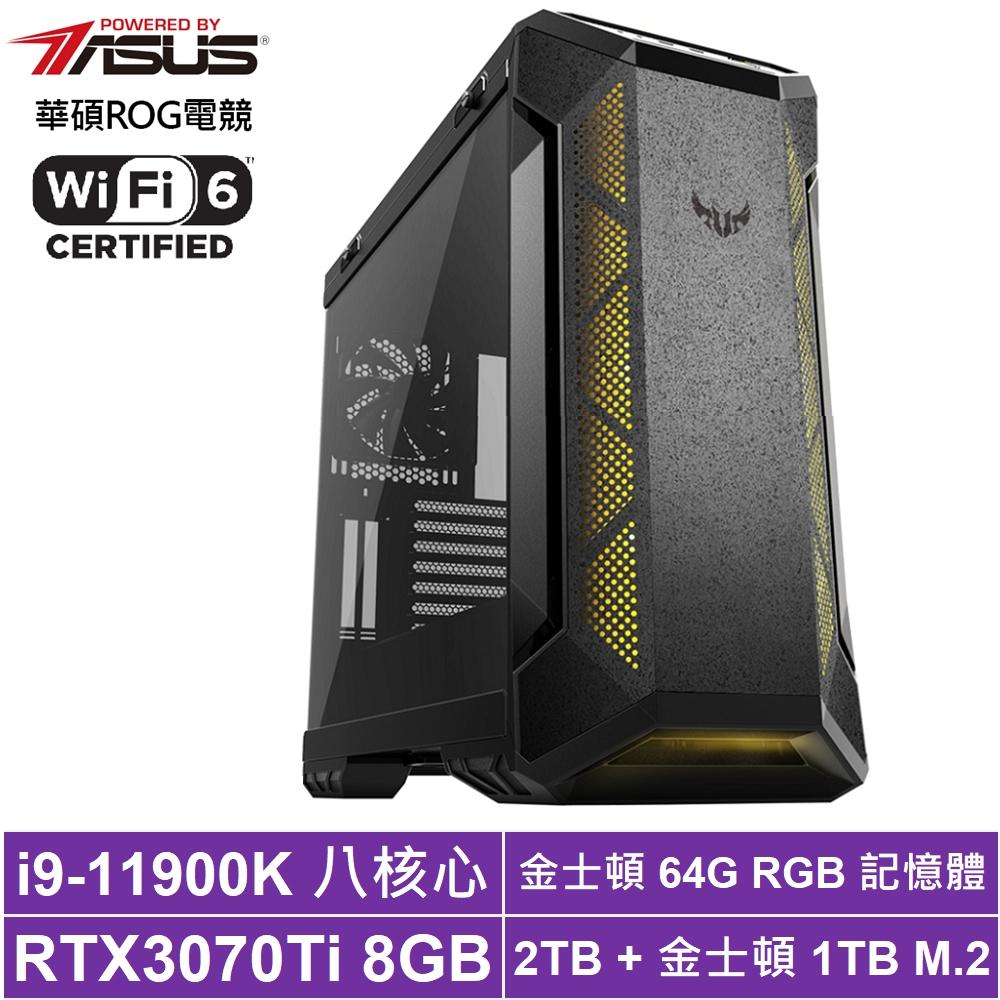 華碩Z590平台[龍魂上將]i9八核RTX3070Ti獨顯電玩機