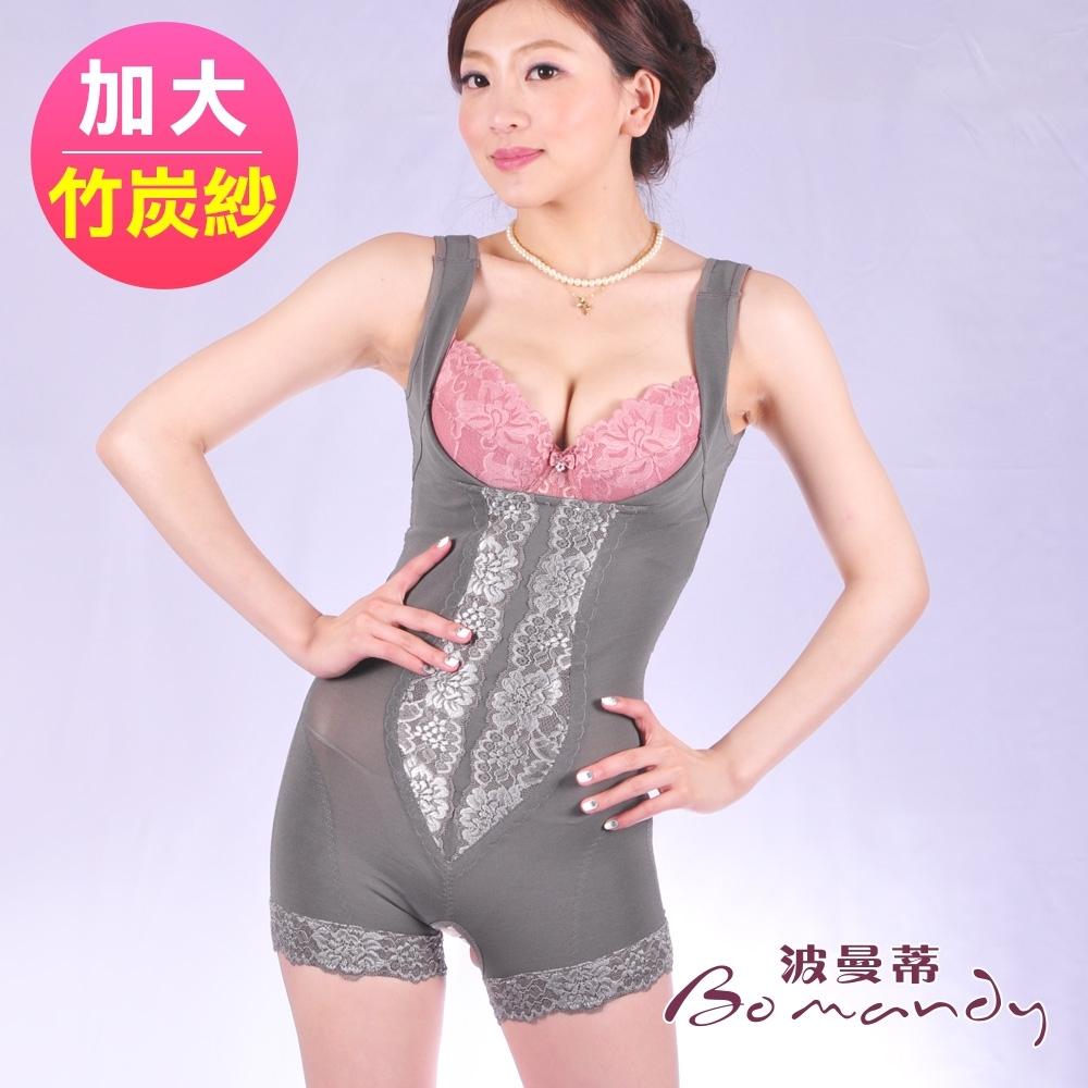 波曼蒂 連身束衣 420丹竹炭紗無鋼條四角平口(L-加大Q)