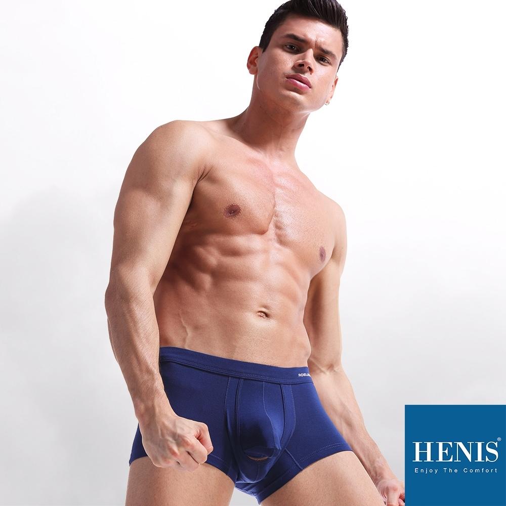 HENIS AIR 通風氣窗 槍彈分離 機能四角褲 (寶藍)