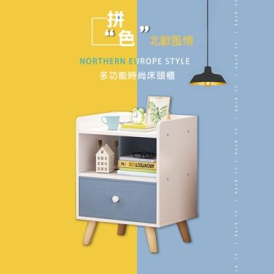 簡約現代床頭儲物收納櫃-單抽暖白款
