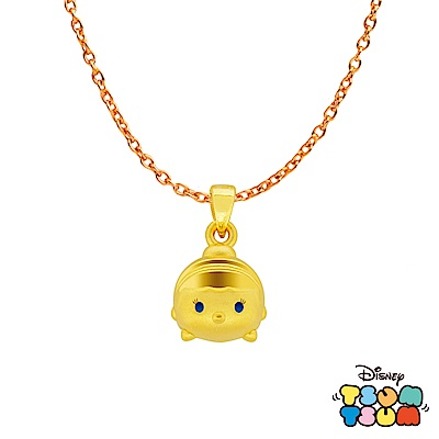 Disney迪士尼TSUM TSUM系列金飾 黃金墜子-仙杜瑞拉款 送項鍊