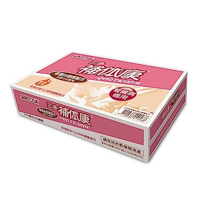 【三多】補体康低蛋白營養配方(24罐/箱)