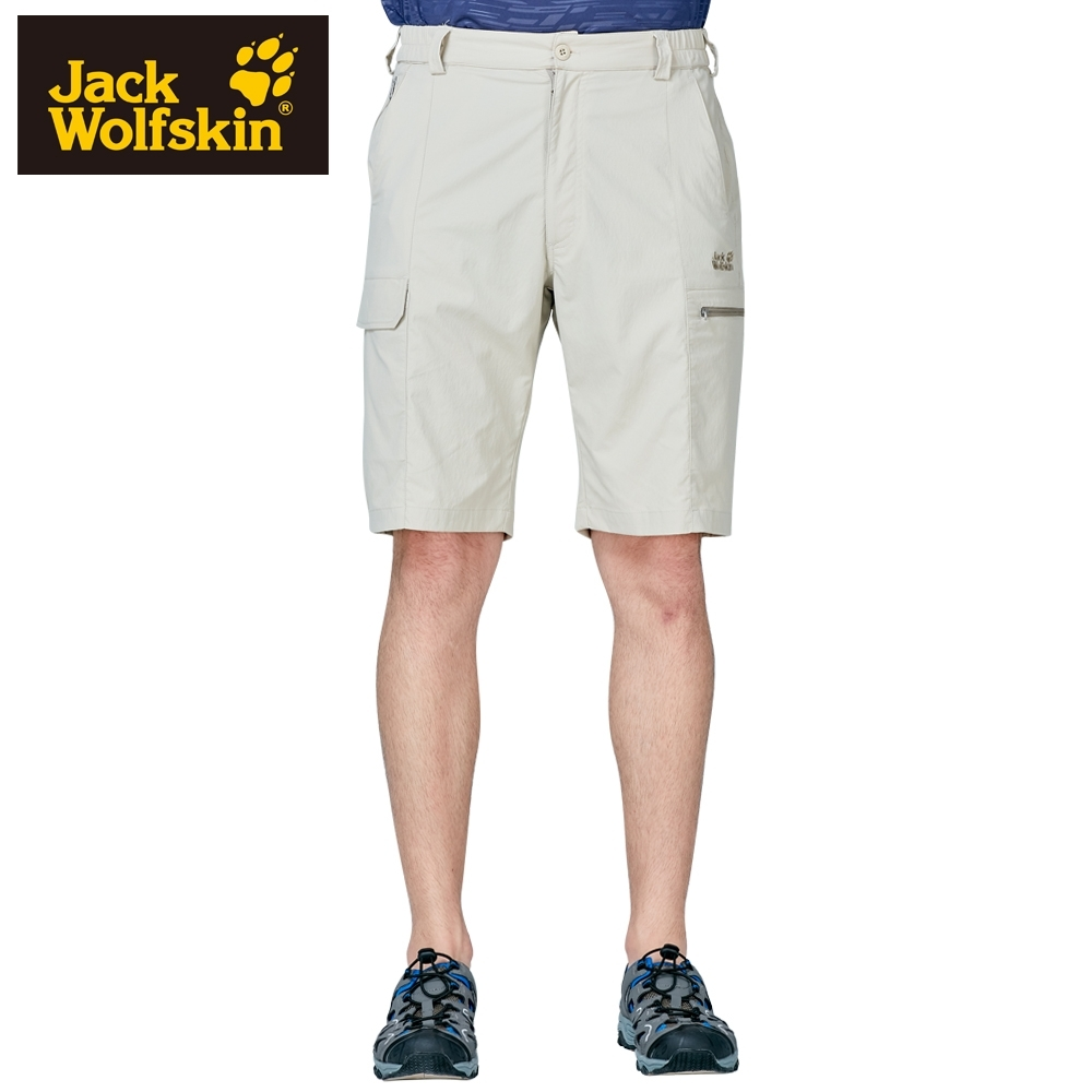 【Jack wolfskin 飛狼】男 Supplex 彈性快乾休閒短褲 多口袋『奶茶色』