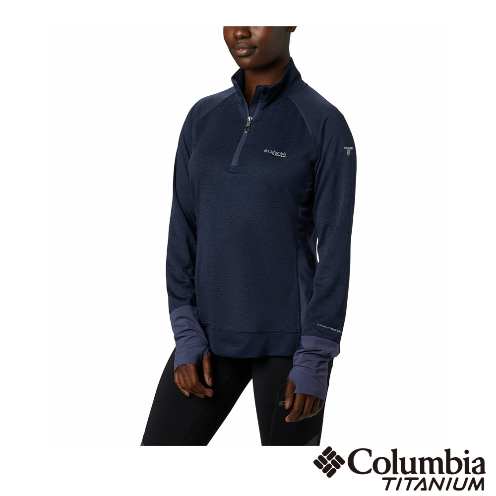 Columbia 哥倫比亞 女款- 鈦 涼感快排半開襟長袖上衣-深藍 UAK14450NY