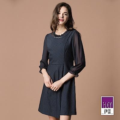 ILEY伊蕾 不對稱剪裁條紋洋裝(藍)