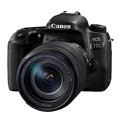 Canon EOS 77D 18-135mm IS USM 公司貨