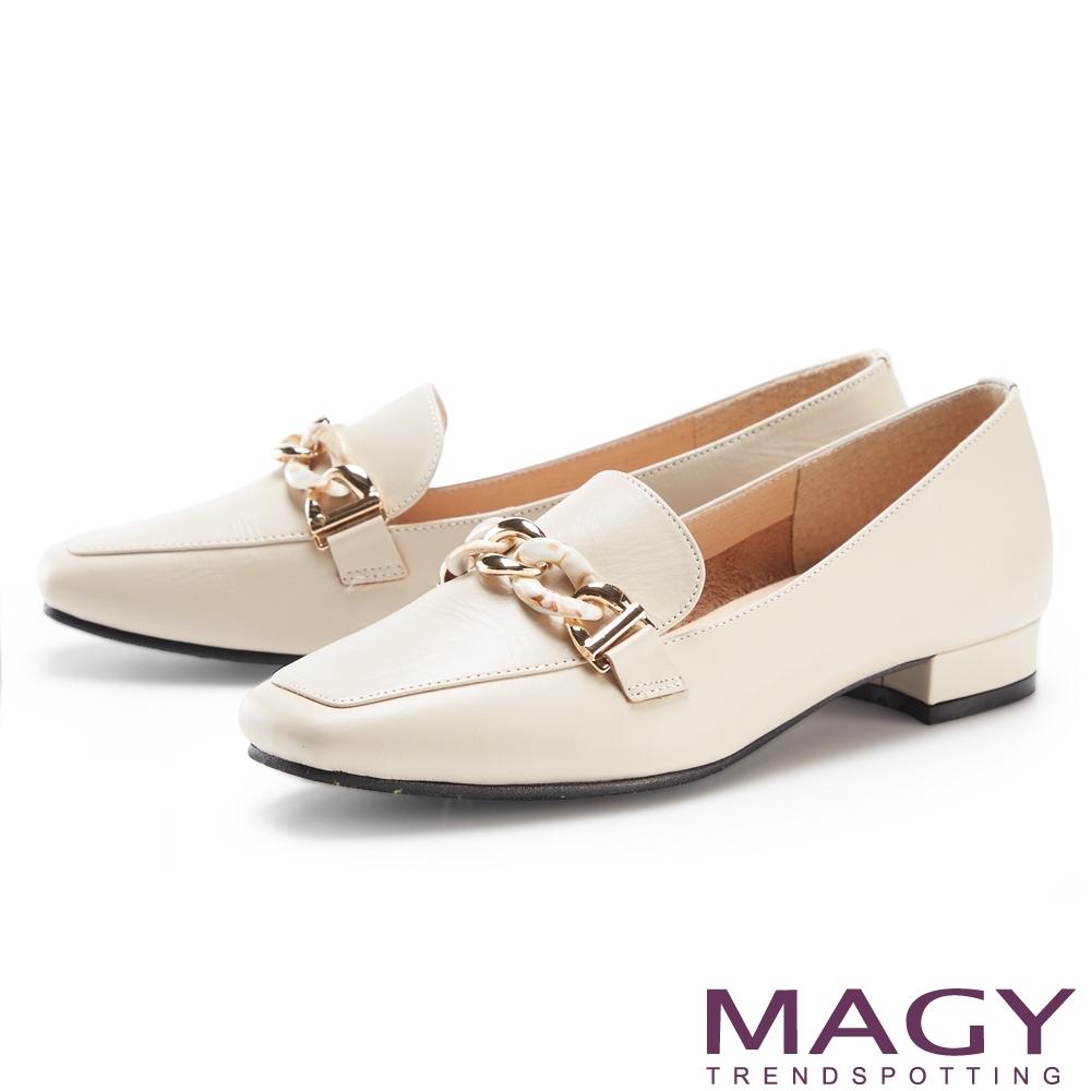 MAGY 金屬串鍊真皮低跟 女 樂福鞋 米色