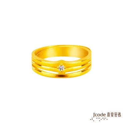 J code真愛密碼金飾 愛的默契黃金男戒指