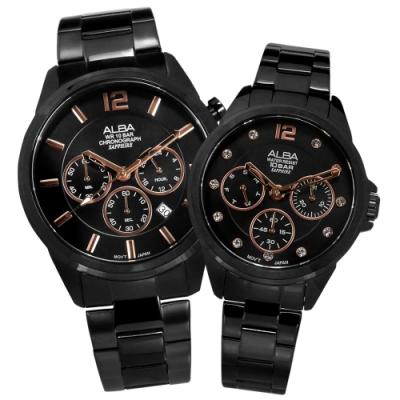 ALBA 限量款三眼三針藍寶石水晶玻璃不鏽鋼情人對錶-鍍黑/44+36mm