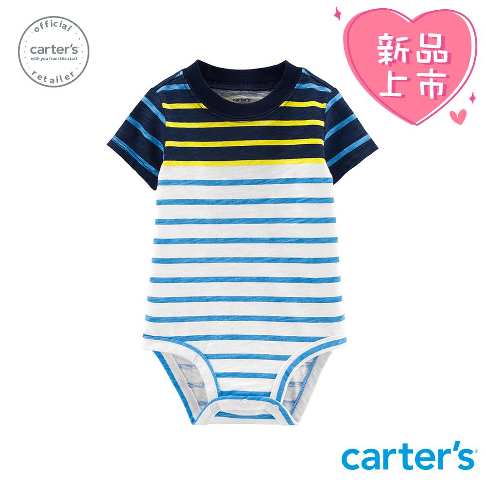Carter's台灣總代理 撞色條紋包屁衣