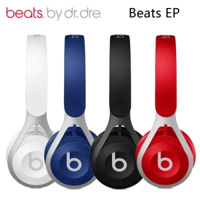 Beats EP  耳罩式耳機 iOS專用線控通話 4色 可選