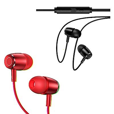 USAMS  US-SJ258 EP-26 入耳式雙耳耳機