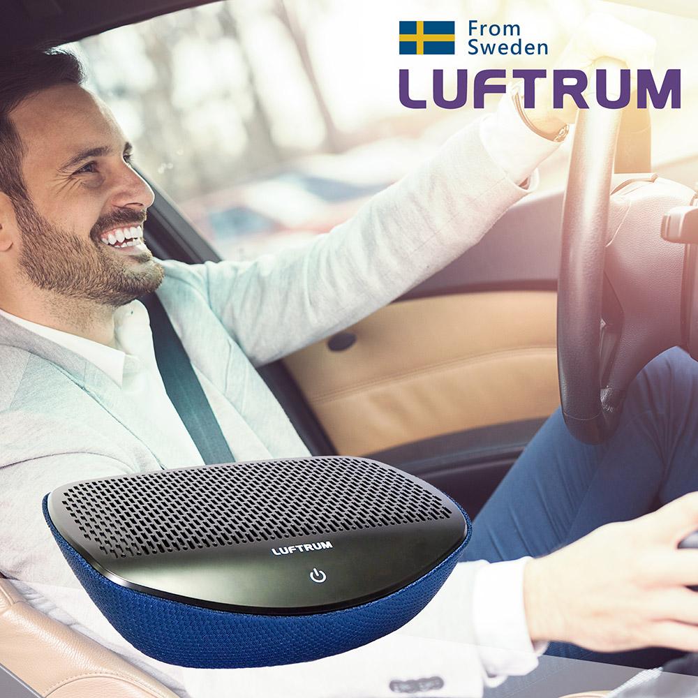 瑞典LUFTRUM 智能車用空氣清淨機-晴空藍(C20A-1)