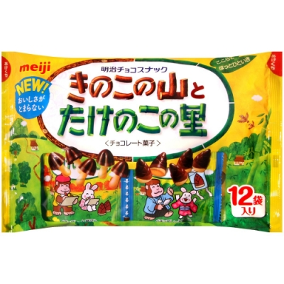 Meiji明治 磨菇&竹筍造型代可可脂巧克力餅乾(138g)
