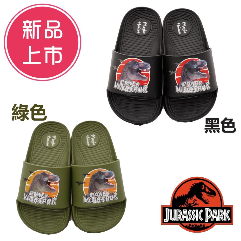 新品任選★侏儸紀公園童鞋 輕量恐龍拖鞋-A204712黑/綠(中大童段)