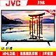 JVC 39吋  LED液晶顯示器 39B product thumbnail 1