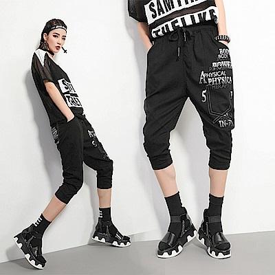 個性潮流休閒七分哈倫褲S-XL-CLORI