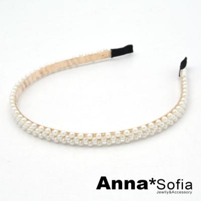 【滿520打7折】AnnaSofia 優雅媛珠 韓式細髮箍(A款-交錯排)