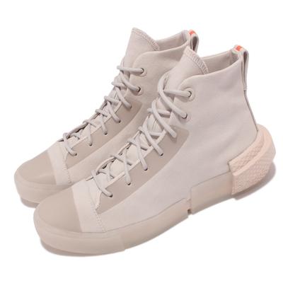 Converse 休閒鞋 All Star Disrupt CX 男女鞋 彈性帆布 無縫貼合設計 解構中底 情侶 淺卡其 168563C