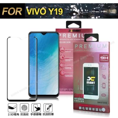 Xmart for VIVO Y19 超透滿版2.5D 鋼化玻璃貼-黑