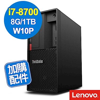 Lenovo P330 i7-8700/8GB/1TB/W10P