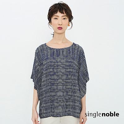 獨身貴族 盛夏絮語波浪袖條紋拼接上衣(2色)