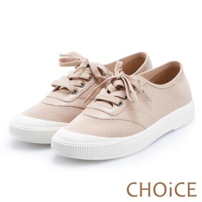 CHOiCE 時尚運動風 牛皮拼接針織布面綁帶休閒鞋-粉色