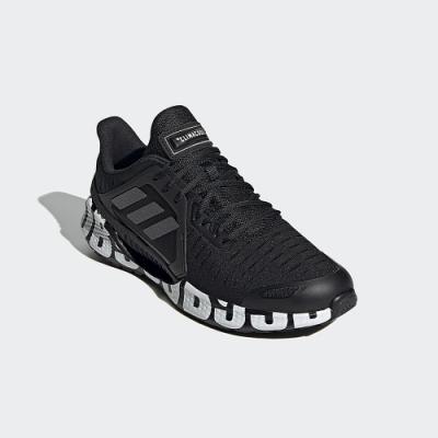 adidas CLIMACOOL VENT SUMMER.RDY DAVID BECKHAM 跑鞋 男/女 FX0581