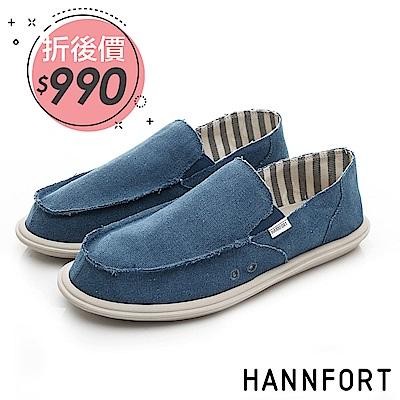 HANNFORT COZY可機洗帆布氣墊休閒鞋-男-深水藍