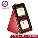 【DODD Tea杜爾德】奶香金萱烏龍茶超值真空包禮盒組(150gX2包)