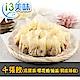 【愛上美味】千張餃(高麗菜/櫻花蝦/泡菜/剝皮辣椒)任選5盒 product thumbnail 1