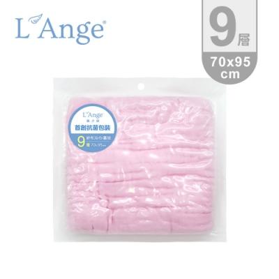 L Ange 棉之境 9層純棉紗布浴巾/蓋毯 70x95cm-粉色