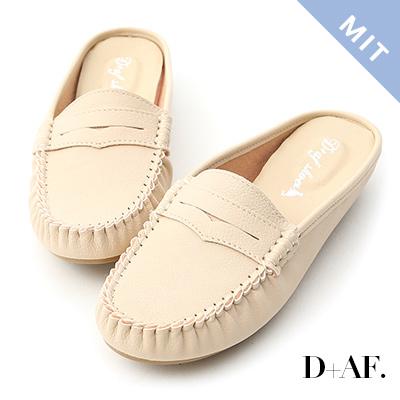 D+AF 舒適假期.MIT經典款豆豆穆勒鞋*米