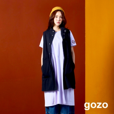 gozo 跌倒愛麗絲抽繩休閒洋裝(二色)