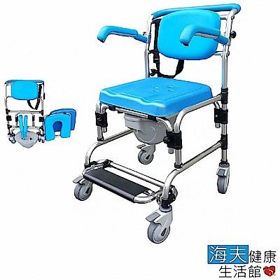 海夫健康生活館 杏華 招財貓 可掀扶手 U型坐墊 固定式 便器椅 (HT6120)