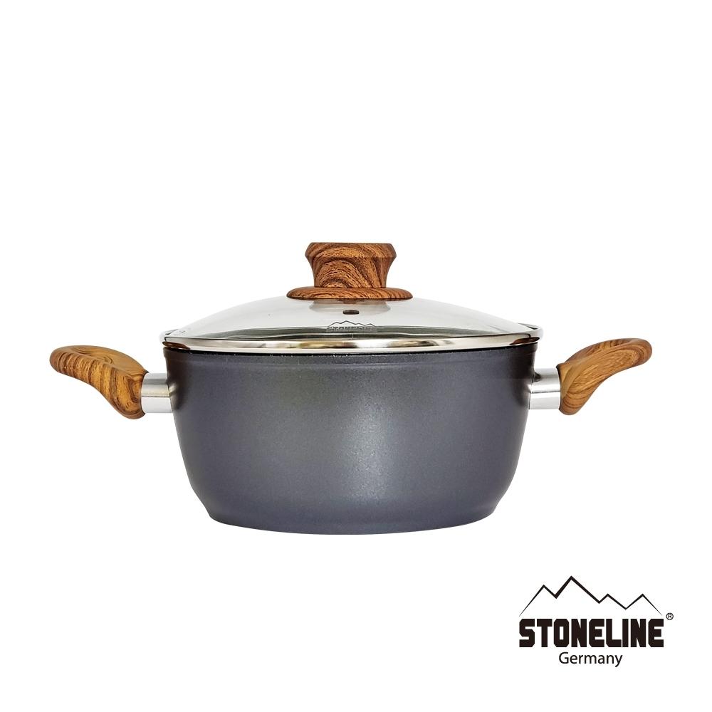 德國STONELINE 回歸自然系列湯鍋20cm(附蓋)